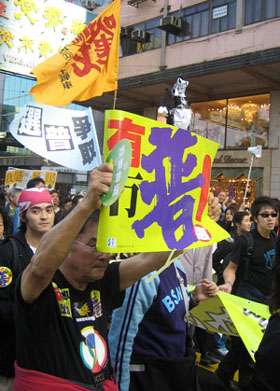 hong kong 2 demo