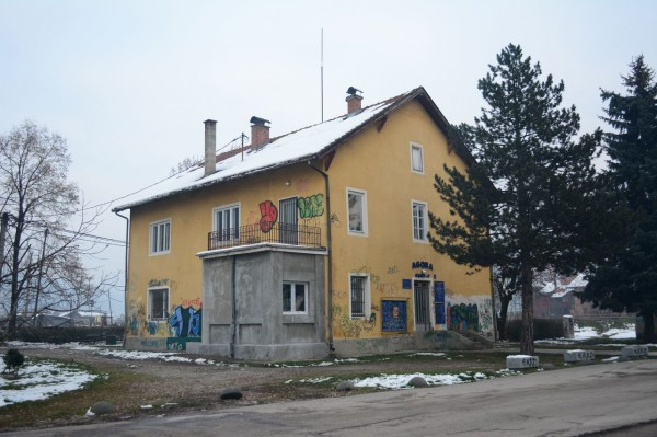 Agora center foto: Ermin Selimović