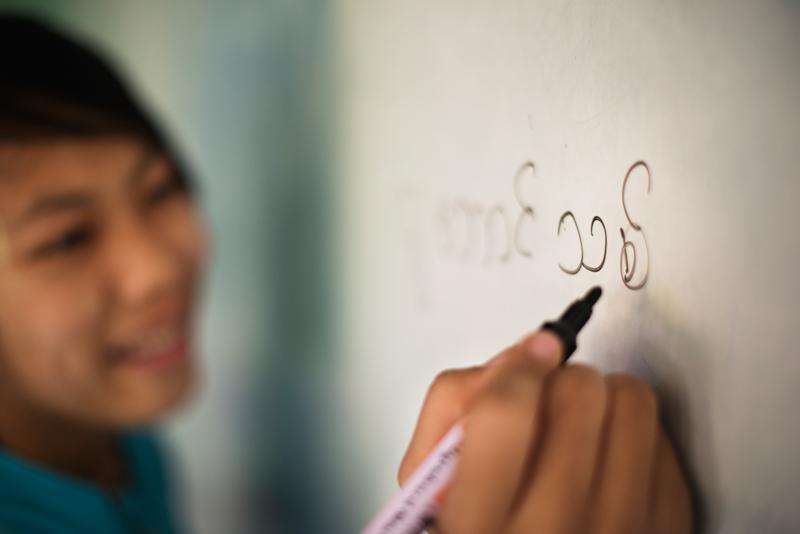 Burma Foto: Sara Kollberg