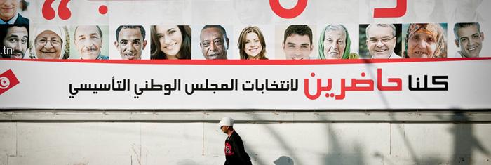 Val i Tunisien. Foto Ezequiel Scagnetti, EU-parlamentet