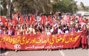 Denomstration i Pakistan 8:e Mars
