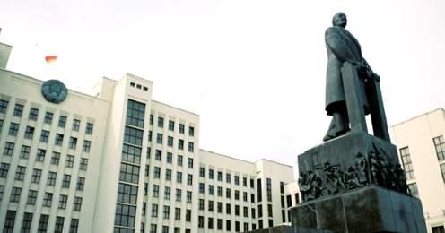 Parlament i Minsk