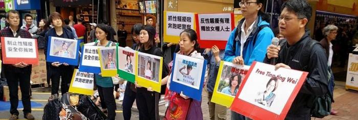 Demonstration till stöd för kinesiska feminister. Foto: HKCTU